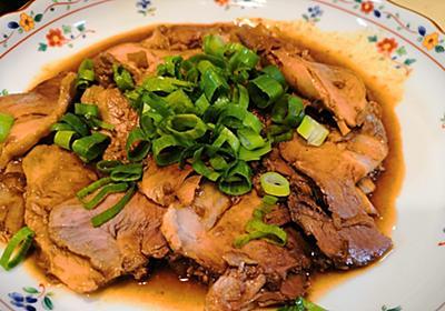 【1食80円】鰻丼のたれdeチャーシュー蒲焼きの簡単レシピ - 50kgダイエットした港区芝浦IT社長ブログ