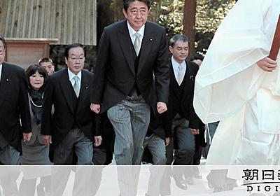 新元号、早期公表に反対した保守派「今の陛下に失礼」:朝日新聞デジタル