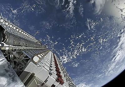 SpaceXの衛星インターネット「Starlink」のベータテストユーザーから続々と感銘の声が上がる - GIGAZINE