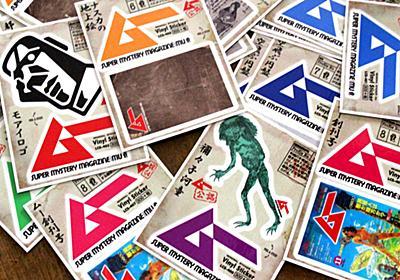 「スタバPC」に貼ってミステリアスに自己演出! モアイ、河童、UFOなどムー公認ステッカーが登場!! | GetNavi web ゲットナビ