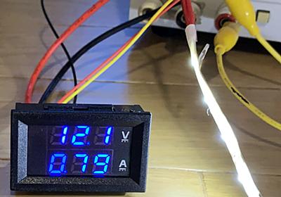 今度は電圧・電流計を買ってみました   ケロロ好きなエンジニアのブログ