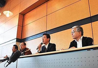 原発事故:浪江町民 東電と国相手に27日に集団提訴 - 毎日新聞
