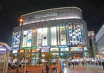 """ヨドバシAKIBAで主要3キャリアの""""5Gネットワーク""""が利用可能に - AKIBA PC Hotline!"""