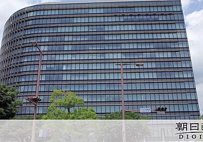 休暇後「絶望都市に帰ってきた」 自殺したトヨタ社員:朝日新聞デジタル