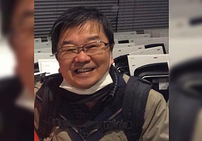 「いまの小田嶋隆さん」について語る