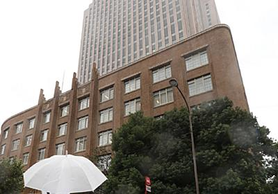 文科次官ら辞任「情けない」、職員は怒りと諦め  :日本経済新聞