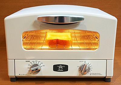"""バルミューダにも負けてない! """"0.2秒発熱トースター""""で焼いたパンがウマ過ぎた - 価格.comマガジン"""
