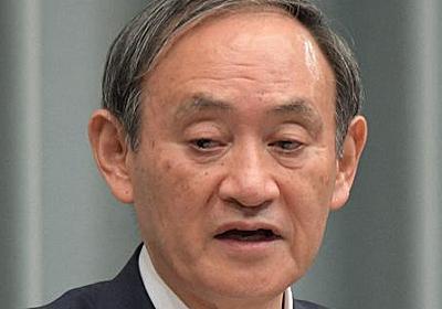クルーズ船「乗船」の神戸大教授が対応批判 菅氏は「感染拡大防止を徹底」と反論 - 毎日新聞