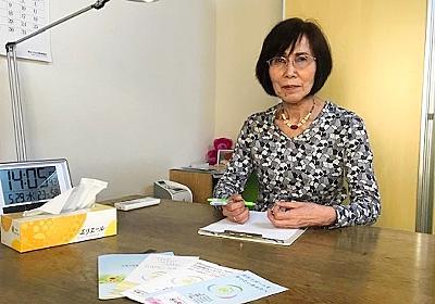 19歳以下の性被害相談、加害者の4分の1が家族・親族:朝日新聞デジタル