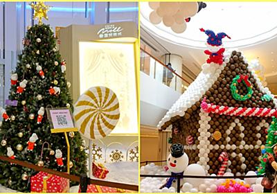 HUAWEIの話 - life is short the word is great