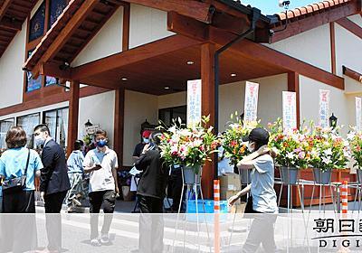 全焼したハンバーグ店「さわやか」営業再開 ファン行列:朝日新聞デジタル