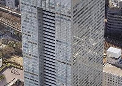 東芝、さらに数百億円の損失か 原発子会社の事業価値見直しで - 共同通信 47NEWS