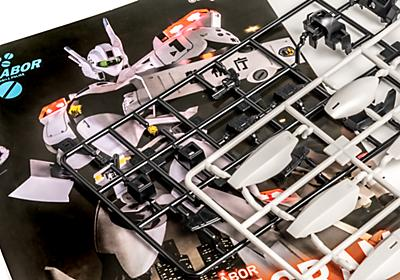 『機動警察パトレイバー』より再びプラモ化/MODEROID AV-98イングラムにブルドッグも付いてくる!?   nippper