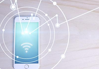 集客に役立つ?自社店舗アプリ開発のメリットとデメリット | SHOP DX | 店舗経営のDX(デジタルトランスフォーメーション)を科学するウェブマガジン