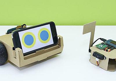 家電のIoT化に挑戦——「obniz」を使ってAIやIoTを始められる「AIロボットキット」「IoTホームキット」 | fabcross