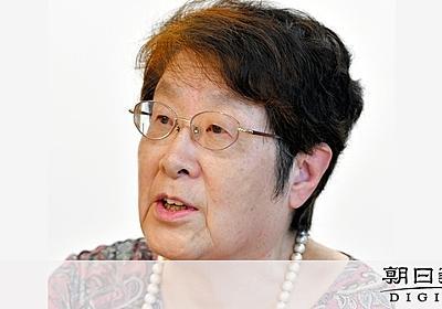 奥地氏、東京シューレ理事長退任 スタッフ性暴力問題で:朝日新聞デジタル