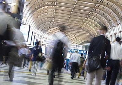 日本の労働生産性がG7で最下位にとどまる理由 | 経済分析の哲人が斬る!市場トピックの深層 | ダイヤモンド・オンライン
