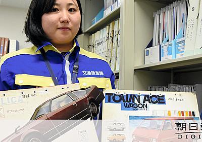 交通捜査支える最強DBに迫る 執念でそろえたカタログ1万7千冊超:朝日新聞デジタル
