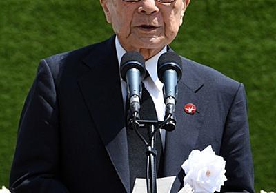 長崎原爆の日:被爆者代表「速やかに核兵器禁止条約を」 - 毎日新聞