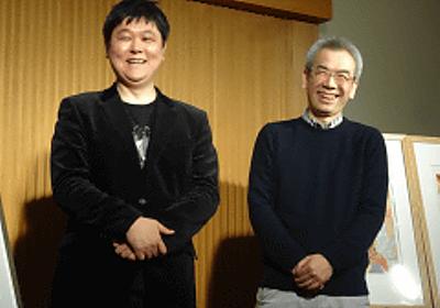 伊藤賢治氏、河津秋敏氏合同インタビューレポート - GAME Watch