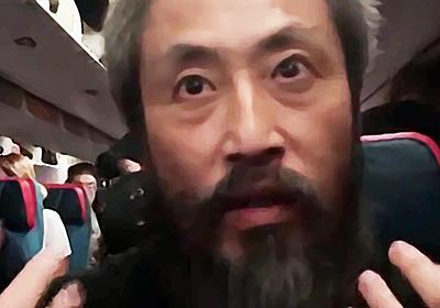 【問題視】安田純平のシリア拘束に自作自演疑惑浮上 / テロリスト集団「安田純平の拘束なんて関わってないしテレビで初めて知った」 | バズプラスニュース Buzz+