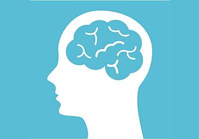 われわれを人間たらしめているものとは? 答えは脳の進化にあった|WIRED.jp
