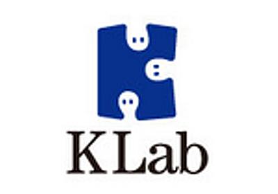 KLabが10タイトル終了へ。社員800人の損益分岐は月商13.5億円。 | サイプロ~とあるサイトプロデューサーのブログ~