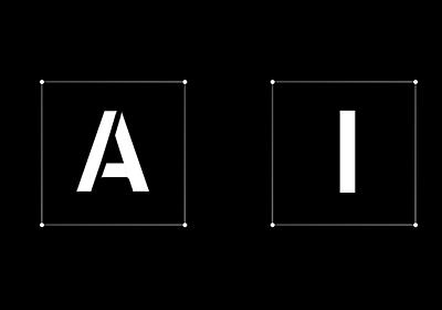 話題のAI「GPT-3」から考えるAIとUXデザイン   デザイン会社 ビートラックス: ブログ freshtrax