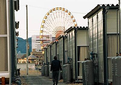 被災地で起きたDVや「性被害」はなぜ伝えられなかったのか…阪神・淡路大震災25年、根深い理由|まいどなニュース