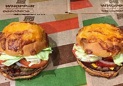 「バーガーキング」日本で最近人気が急上昇のワケ | 外食 | 東洋経済オンライン | 経済ニュースの新基準