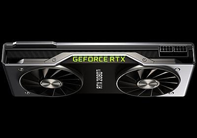 【速報】NVIDIA、Turingアーキテクチャの「GeForce RTX 2080 Ti」を発表  - PC Watch