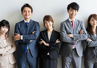 この先「どこでも稼げるプロ人材」5つの共通点   リーダーシップ・教養・資格・スキル   東洋経済オンライン   経済ニュースの新基準