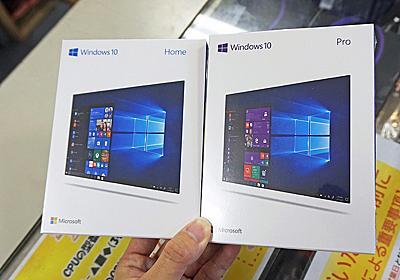 さようならWindows 7、最新PCパーツに必須なWindows 10に乗り換えよう - AKIBA PC Hotline!