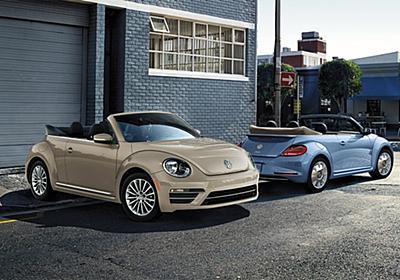 CNN.co.jp : VW「ビートル」、来年生産終了 80年の歴史に幕