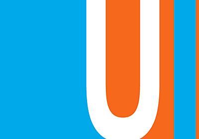 今さら聞けないユーザーインターフェイス (UI) の基本