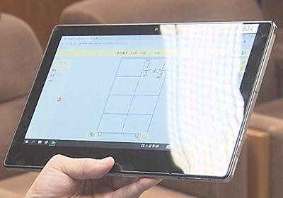 小中学生に配布のタブレット 当面使用中止に 操作履歴が記録され「個人情報保護条例に違反」指摘 名古屋市 | 東海テレビNEWS