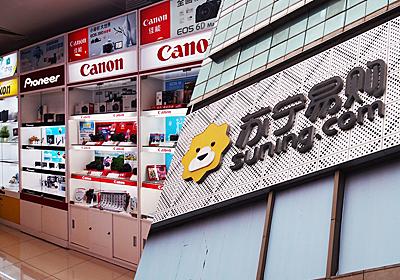 レポート:中国家電量販店の中の「日本メーカー」。 – すまほん!!