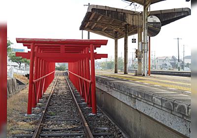 """「午前2時くらいにここを出発する""""何か""""に遭遇したい」山口県は0番線になぜか赤い鳥居がずらっと並んでいる駅が存在する - Togetter"""