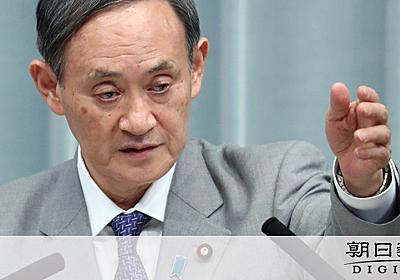 ぐらつく菅長官、お助けメモ異例の11回 桜を見る会:朝日新聞デジタル