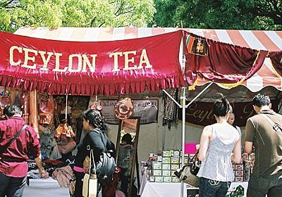 代々木公園で「スリランカフェス」-料理・ステージ多彩に、占いブースも - シブヤ経済新聞