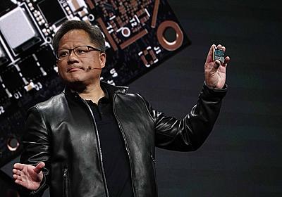 【後藤弘茂のWeekly海外ニュース】NVIDIAが99ドルでNintendo Switch同等の開発キットを発売 - PC Watch