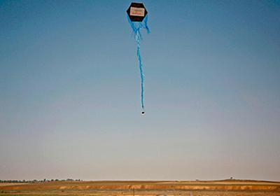 CNN.co.jp : 爆薬積んだ「凧」で火災 イスラエル軍、ガザ空爆で対抗