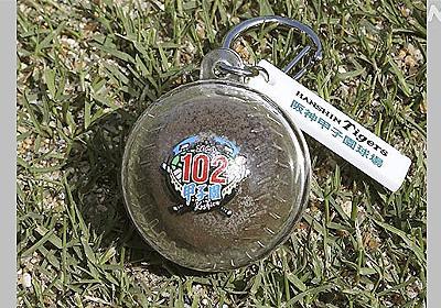 甲子園の土が入ったキーホルダー 出品相次ぐ 高校球児に贈呈か | 高校野球 | NHKニュース