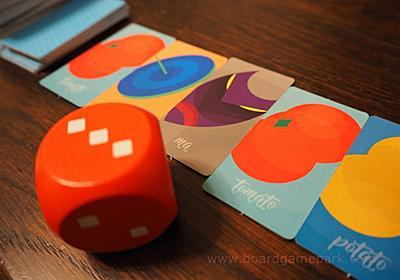 めくったら 噛まずに言おう トトトマト。早口言葉のボードゲーム「トマトマト(TomaTomato)」 - 親子ボードゲームで楽しく学ぶ。