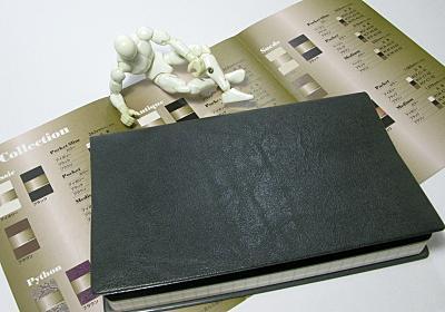 さんてんり~だ MOLESKINEのライヴァル達(27) edc re-Collection Pocket & Cover(1)