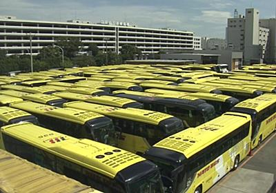 はとバス「稼働していないバスを並べて巨大迷路作りました!」→「駐車技術スゲエエエ」「バス並べるほうが難しいやつ」 - Togetter