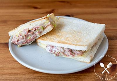 朝食やお弁当に♪たっぷりコンビーフとチーズのホットサンドのレシピ・作り方 - 栄養士かんたん食堂