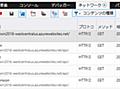 Windows Server 2016 になった Azure App Service を試す - しばやん雑記
