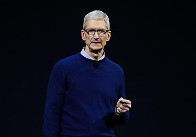 アップルのクックCEO、プライバシー関連規制の必要性などあらためて主張 - CNET Japan