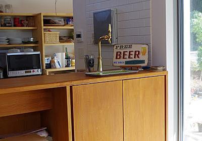 自宅にビールサーバーを置いて半年が経ったので色々まとめてみる   BeerEssay.com[ビアエッセイ・ドットコム]